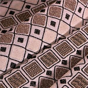 Beige, Black, White Mixed Geometric Jacquard fabric for Jacket, Light Coat.